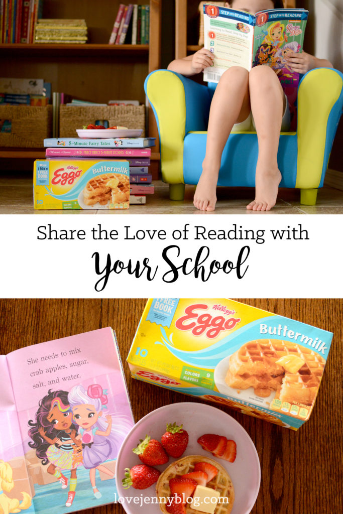The easiest step you can take to build tiny readers is just to make books available to them.Kellogg's Feeding Reading program does just that, and it's as simple as Buy. Eat. Repeat! #ad #FeedingReadingatWalmart #LoveMyEggo #ReadingWithEggo #CollectiveBias